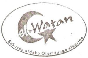 logo-elwatan