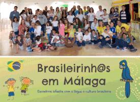 cajita-brasilerinhos-cajita